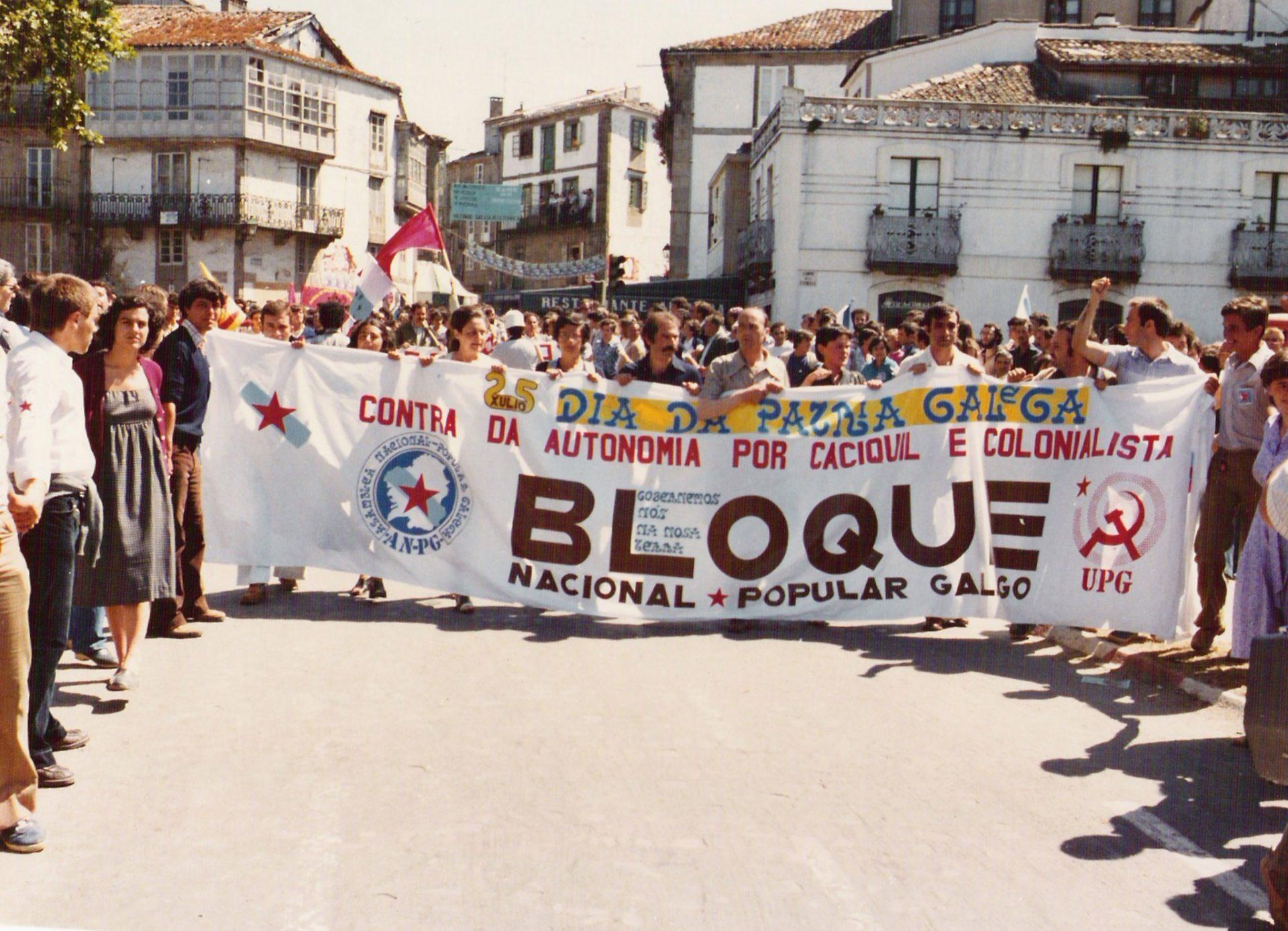 Manifestacion do Dia da Patria de 1978