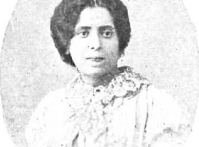 Sarah Escarpizo-Lorenzana Couto
