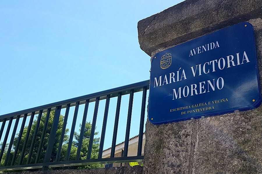 pontevedra letrero calle maria victoria moreno