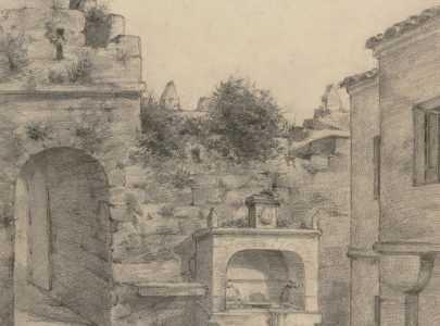 Porta de Rocha Forte