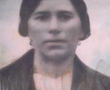 Amelia Sobral